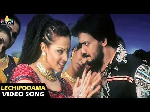 Xxx Mp4 143 I Miss You Songs Lechipodama Video Song Sairam Shankar Sameeksha Sri Balaji Video 3gp Sex