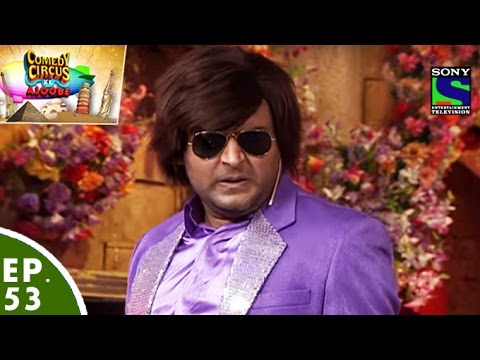 Xxx Mp4 Comedy Circus Ke Ajoobe कॉमेडी सर्कस के अजूबे Ep 53 Kapil Sharma S Love Story 3gp Sex