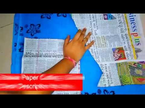 Simple Salwar Cutting and Stitching - Part 2 - Cloth Cutting (in Hindi)