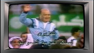 فوز الهلال ببطولة الدوري ١٤٠٨هـ