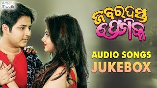 Zabardast Premika Odia Movie || Audio Songs JukeBox | Babushan, Jhillik, Mihir Das