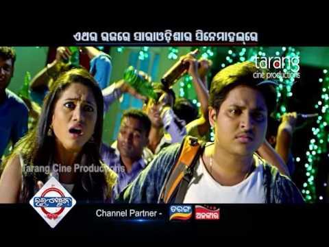 Love Station Odia Movie || Twinkle Twinkle Video Song | Babushan Mohanty, Elina Samantray|