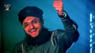 Salar e Sahaba HD Official Video by Hafiz Tahir Qadri New Naat Album 2016   YouTube