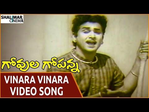 Xxx Mp4 Govula Gopanna Movie Vinara Vinara Naruda Video Song ANR Bharathi Shalimarcinema 3gp Sex