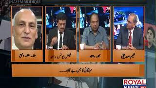 Live With Naeem Saddiqui 22 April 2019 Part 1
