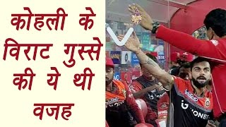 IPL 2017: Virat Kohli gets angry on umpire after golden duck | वनइंडिया हिन्दी