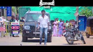 Poojai - TV Promo 1 | Vishal, Shruti Haasan | Hari | Yuvan