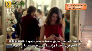 Intikam  مسلسل الأنتقام الحلقة 1 مشهد حفلة الخطوبة مترجم عربي تركي