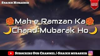 Ramzan Mubarak    Whatsapp Status    Best Islamic Video 2018    Ramzan Ka Chand Nazar Aaya Naat   