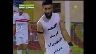 """طرد باسم مرسي بعد خلعه التيشيرت ليظهر """"اللهم ارحم شهداء مصر"""""""