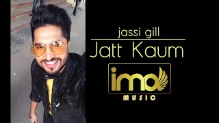Jassi Gill Wishing a Very Gudluck To Manna Mann's New Punjabi Song Jatt Kaum