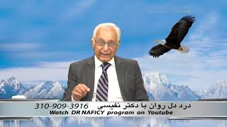 Dr Naficy ep 324