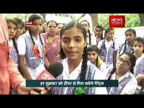 Delhi Govt Conducts PTM In All State Government Schools