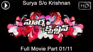 Surya Son of Krishnan Telugu Movie Part 01/11 || Suriya, Sameera Reddy, Simran, Ramya