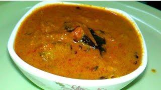 கசப்பில்லாத பாவக்காய் குழம்பு செய்வது எப்படி/How To Make  Pavakkai Kuzhambu/South Indian Recipes