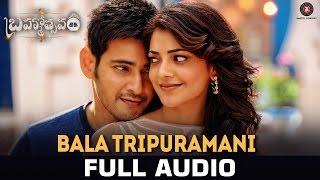 Bala Tripuramani - Full Song | Mahesh Babu | Kajal Aggarwal | Samantha