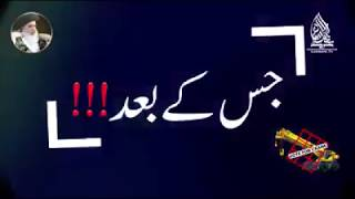 TLP Vs All Political Party election 2018 Best video Real Face All politicians