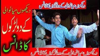 best wedding dance download yasir khan niazi Latest Punjabi And Saraiki Song