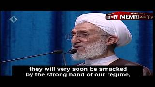 Iranian Cleric in Tehran Friday Sermon: We Will Enrich As Much Uranium As We Need to 20%