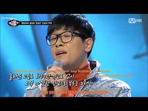 Jeon Sanggeun - Don't Worry, My Dear (Deulgukhwa) [English Lyrics]