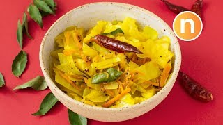 Stir-Fried Cabbage with Turmeric Nyonya Cooking uploaded on 15 day(s) ago 7631 views
