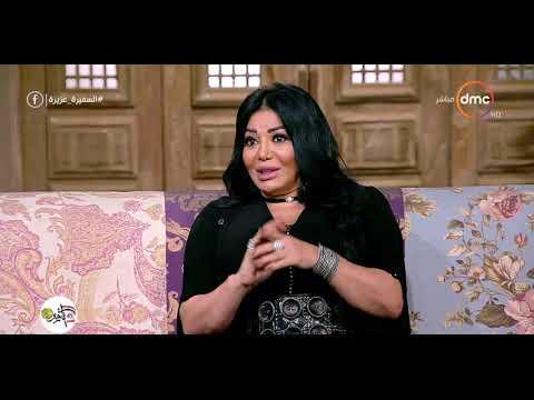 Xxx Mp4 السفيرة عزيزة الفنانة ليلى غفران تتحدث عن أسباب غيابها عن الشاشة الفنية 3gp Sex