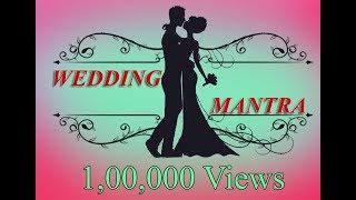 II Bengali Wedding II Sindur Daan II Indian Tradition II By Wedding Mantra