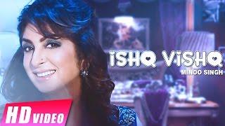 Latest Punjabi Songs | Ishq Vishq I Minoo Singh | New Punjabi Songs 2016 | Shemaroo Punjabi