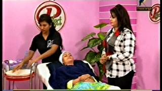 Perfect Beauty Parlour Spa & Gym 19