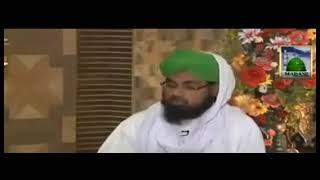 Dawate islami ... funy