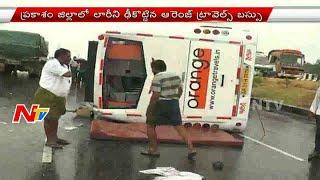 Private Travels Bus Accident in Tanguturu || Prakasam district || NTV