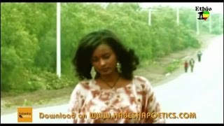 Ethiopia - Abel Mulugeta Kome Ethio One Love - (Official Video)