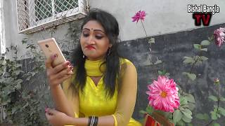 দাজ্জাল বউ  Episode 4 II abul kalam shipon II bishal bangla tv II Bangla comedy