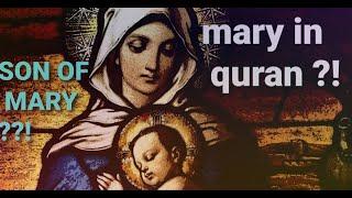 الشيخ ياسر الدوسري سورة مريم تلاوة رائعة جدا surat maryam   Beautiful Qur