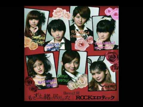 CC Berryz Koubou ROCK Erotic