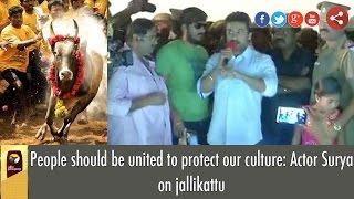 Jallikattu Row: Actor Surya's Speech to Protect Tamil Culture