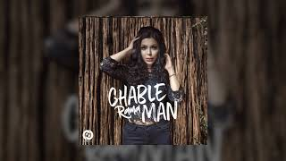 Rama - Ghable Man OFFICIAL TRACK