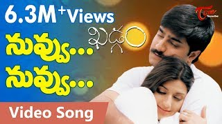 Khadgam Movie Songs | Nuvvu Nuvvu Video Song | Srikanth, Sonali Bendre