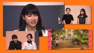 「orange‐オレンジ‐」豪華版の特典映像でしか見られない撮り下ろしシーンセレクション・ビジュアルコメンタリー映像、一部公開!