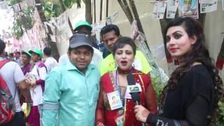 FDC Election |  Onjona | Rj SaimuR | Swadesh Tv