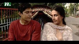 Bangla Telefilm Shopno Tarito l Purnima, Shoeb, Abul Hayat, Doli Jahur l Drama & Telefilm