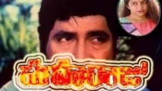 Maharaju Full Length Movie | Shobhan Babu, Suhasini - Part 02