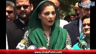 JIT Ki Muddat Main Sirf 4 Din Baqi. Sharif Family Se Kia Sawalat Kiay Aur Kia Jawabat Milay? Janiay