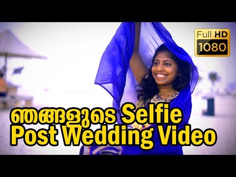 Xxx Mp4 കേരള COUPLE 39 S സെൽഫി POST WEDDING വീഡിയോ MALLU SELFIE POST WEDDING VIDEO DUBAI Vlog 02 3gp Sex