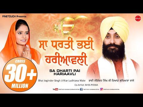 Xxx Mp4 Sa Dharti Pai Hariaavli Bhai Joginder Singh Ji Riar Ludhiana Wale Amp Miss Pooja Finetouch 3gp Sex