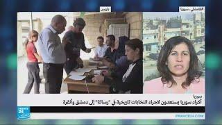 """...أكراد سوريا يستعدون لإجراء انتخابات تاريخية في """"رسال"""