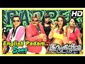 Aangila Padam 2017 Movie Scenes   English Padam Song   Sanjeev Intro