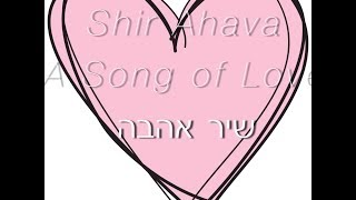 Shir Ahava - שיר אהבה - Hebrew Worship