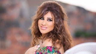 نجوى كرم   بوسة قبل النوم   (Najwa Karam   Bawsit Abel L Nawm (Music Video