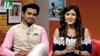 Rongin Pata | Guest: Siam Ahmed | EP 44 | রঙিন পাতা | Entertainment Program